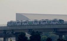 OOHRapid Metro